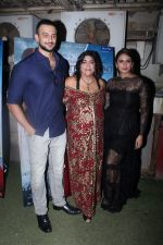 Arunoday Singh, Huma Qureshi, Gurinder Chadha at the Special Screening Of Film Partition 1947 on 17th Aug 2017 (92)_5996ab6baf9e0.JPG