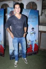 Dino Morea at the Special Screening Of Film Partition 1947 on 17th Aug 2017 (78)_5996ab297855d.JPG