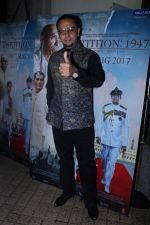 Gulshan Grover at the Special Screening Of Film Partition 1947 on 17th Aug 2017 (20)_5996ab3953068.JPG