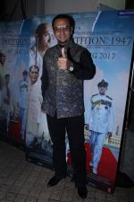 Gulshan Grover at the Special Screening Of Film Partition 1947 on 17th Aug 2017 (23)_5996ab3b07086.JPG