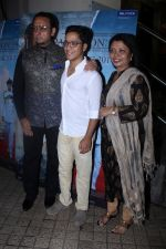 Gulshan Grover, Nandita Puri, Ishaan Puri at the Special Screening Of Film Partition 1947 on 17th Aug 2017 (11)_5996ab3b8b7c0.JPG