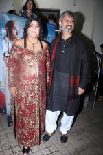 Gurinder Chadha at the Special Screening Of Film Partition 1947 on 17th Aug 2017 (27)_5996ab6cee161.JPG