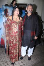Gurinder Chadha at the Special Screening Of Film Partition 1947 on 17th Aug 2017 (28)_5996ab6d815f7.JPG