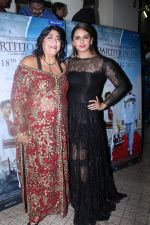Huma Qureshi, Gurinder Chadha at the Special Screening Of Film Partition 1947 on 17th Aug 2017 (36)_5996ab6f58809.JPG