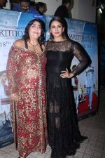 Huma Qureshi, Gurinder Chadha at the Special Screening Of Film Partition 1947 on 17th Aug 2017 (42)_5996ab71117ee.JPG