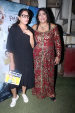 Huma Qureshi, Gurinder Chadha at the Special Screening Of Film Partition 1947 on 17th Aug 2017 (60)_5996ab719f356.JPG