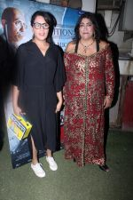 Huma Qureshi, Gurinder Chadha at the Special Screening Of Film Partition 1947 on 17th Aug 2017 (62)_5996ab72449e6.JPG