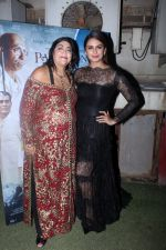 Huma Qureshi, Gurinder Chadha at the Special Screening Of Film Partition 1947 on 17th Aug 2017 (96)_5996ab72ceb52.JPG