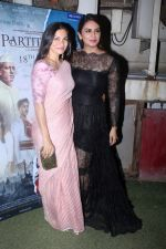 Huma Qureshi, Maria Goretti at the Special Screening Of Film Partition 1947 on 17th Aug 2017 (104)_5996acb963c33.JPG