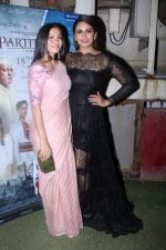 Huma Qureshi, Maria Goretti at the Special Screening Of Film Partition 1947 on 17th Aug 2017 (107)_5996acba8d124.JPG