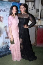 Huma Qureshi, Maria Goretti at the Special Screening Of Film Partition 1947 on 17th Aug 2017 (109)_5996acbb25058.JPG