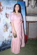 Maria Goretti at the Special Screening Of Film Partition 1947 on 17th Aug 2017 (106)_5996acbbb360e.JPG