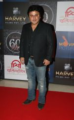 Ali Asgar At Sachin Pilgaonkar Birthday Celebration on 18th Aug 2017 (14)_59984b153a024.jpg