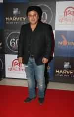 Ali Asgar At Sachin Pilgaonkar Birthday Celebration on 18th Aug 2017 (15)_59984b1f37924.jpg