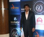 Johnny Lever At Sachin Pilgaonkar Birthday Celebration on 18th Aug 2017 (29)_59984b930bc86.jpg