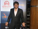 Johnny Lever At Sachin Pilgaonkar Birthday Celebration on 18th Aug 2017 (30)_59984b9433569.jpeg