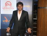 Johnny Lever At Sachin Pilgaonkar Birthday Celebration on 18th Aug 2017 (31)_59984bc887bd6.jpg