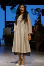 Mini Mathur As Guest At LFW 2017 on 18th Aug 2017 (1)_59985a8c73af4.JPG