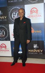 Naved Jaffrey At Sachin Pilgaonkar Birthday Celebration on 18th Aug 2017 (58)_59984c064b8e5.jpg