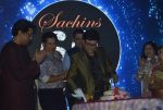 Sachin Pilgaonkar Birthday Celebration on 18th Aug 2017 (12)_59984c751692b.jpg