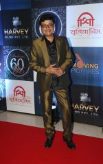 Sachin Pilgaonkar Birthday Celebration on 18th Aug 2017 (19)_59984c760964a.jpeg