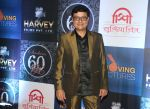 Sachin Pilgaonkar Birthday Celebration on 18th Aug 2017 (20)_59984c77e6d7c.jpeg