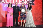 Farah Ali Khan At SAVVY Excellence Award on 21st Aug 2017 (116)_599bd7c92ee28.JPG