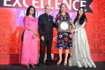 Farah Ali Khan At SAVVY Excellence Award on 21st Aug 2017 (117)_599bd7c9bacf8.JPG