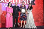 Farah Ali Khan At SAVVY Excellence Award on 21st Aug 2017 (118)_599bd7ca5804a.JPG