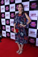 Farah Ali Khan At SAVVY Excellence Award on 21st Aug 2017 (15)_599bd7c730ef5.JPG
