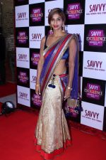 Sandhya Shetty At SAVVY Excellence Award on 21st Aug 2017 (52)_599bd7f2a9289.JPG