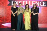 Taapsee Pannu, Daisy Shah At SAVVY Excellence Award on 21st Aug 2017 (150)_599bd77580782.JPG