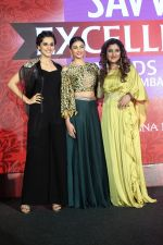 Taapsee Pannu, Daisy Shah At SAVVY Excellence Award on 21st Aug 2017 (151)_599bd77615d6a.JPG