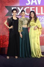 Taapsee Pannu, Daisy Shah At SAVVY Excellence Award on 21st Aug 2017 (155)_599bd777358b5.JPG