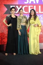 Taapsee Pannu, Daisy Shah At SAVVY Excellence Award on 21st Aug 2017 (157)_599bd777c1819.JPG