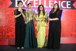 Taapsee Pannu, Daisy Shah At SAVVY Excellence Award on 21st Aug 2017 (159)_599bd77859abb.JPG