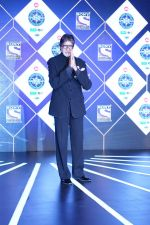 Amitabh Bachchan at the Launch Of KBC Season 9 on 23rd Aug 2017 (1)_599e798110168.JPG