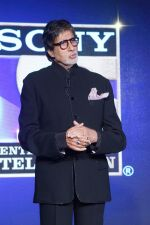 Amitabh Bachchan at the Launch Of KBC Season 9 on 23rd Aug 2017 (12)_599e7988b70ee.JPG
