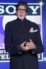 Amitabh Bachchan at the Launch Of KBC Season 9 on 23rd Aug 2017 (13)_599e79895331e.JPG