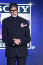 Amitabh Bachchan at the Launch Of KBC Season 9 on 23rd Aug 2017 (14)_599e798a2dcbb.JPG