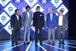 Amitabh Bachchan at the Launch Of KBC Season 9 on 23rd Aug 2017 (32)_599e79960e36d.JPG