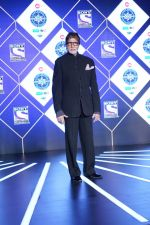 Amitabh Bachchan at the Launch Of KBC Season 9 on 23rd Aug 2017 (35)_599e79981a910.JPG