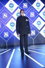 Amitabh Bachchan at the Launch Of KBC Season 9 on 23rd Aug 2017 (36)_599e7998b3fed.JPG