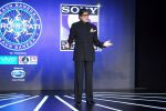 Amitabh Bachchan at the Launch Of KBC Season 9 on 23rd Aug 2017 (9)_599e7986ab6f0.JPG