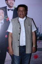 Anup Jalota at the Trailer & Music Launch Of Film Haseena on 23rd Aug 2017 (4)_599e79bdeaf2c.JPG