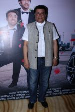 Anup Jalota at the Trailer & Music Launch Of Film Haseena on 23rd Aug 2017 (6)_599e79a727b0c.JPG
