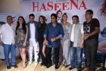 Inayat Sharma, Anup Jalota, Leena Kapoor at the Trailer & Music Launch Of Film Haseena on 23rd Aug 2017 (3)_599e79a7d8ec9.JPG