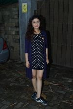Ragini KHanna At Special Screening Of Film SNNIF on 23rd Aug 2017 (17)_599e8052ec5f5.JPG