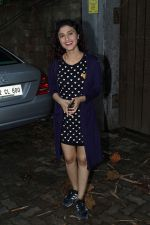 Ragini KHanna At Special Screening Of Film SNNIF on 23rd Aug 2017 (21)_599e8055c4474.JPG