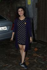 Ragini KHanna At Special Screening Of Film SNNIF on 23rd Aug 2017 (22)_599e805696cfa.JPG